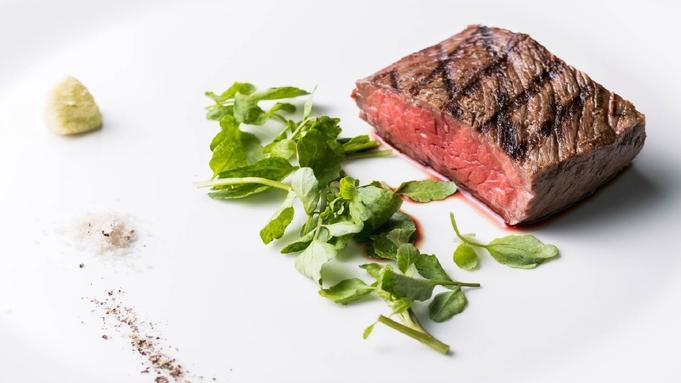 【-雅-個室食-海浬】希少血統のブランド和牛<元就牛ステーキ><お刺身グレードUP>上質食材を楽しむ