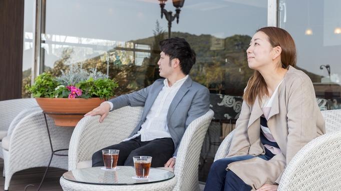 【直前割-特別プラン】<<おひとり様17,000円〜>>宿泊が可能!見つけた瞬間が予約のチャンス!
