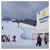 北の峰スキー場
