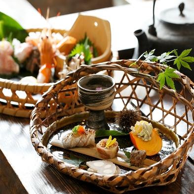 【選べるメイン料理】旬な食材を使用した季節の贅沢な一皿をご選択&1000円分のお土産クーポン特典付