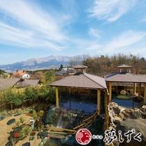 【阿蘇の湯】高湯から望む阿蘇五岳のパノラマ