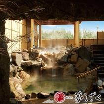 【阿蘇の湯】滝のように流れる温泉