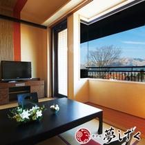 【和室タイプ】 阿蘇五岳を見渡す眺めが自慢です