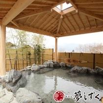 【蛍の湯】檜の屋根が特徴の高湯