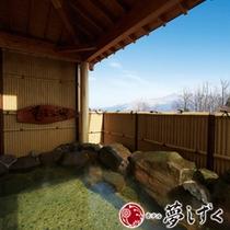 【阿蘇の湯】阿蘇五岳を眺めながらのお風呂は最高