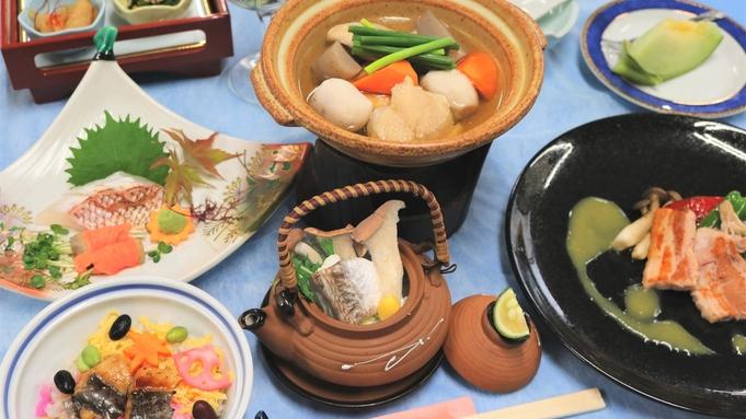 【秋の味覚】食べても見ても美味しい!旬グルメ満喫♪<秋鱧を味わう季節会席>