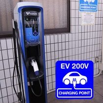 *EV充電器