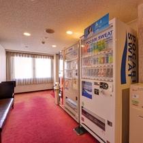 *自動販売機コーナー/1Fと4Fに自動販売機を設置いたしております。