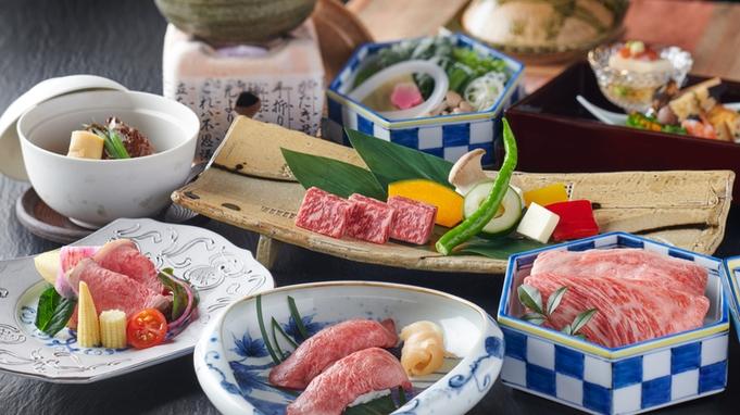 【近江牛づくし★★贅沢ランク】三大和牛の近江牛を食べ尽くし