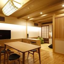 特別室の寛げる空間