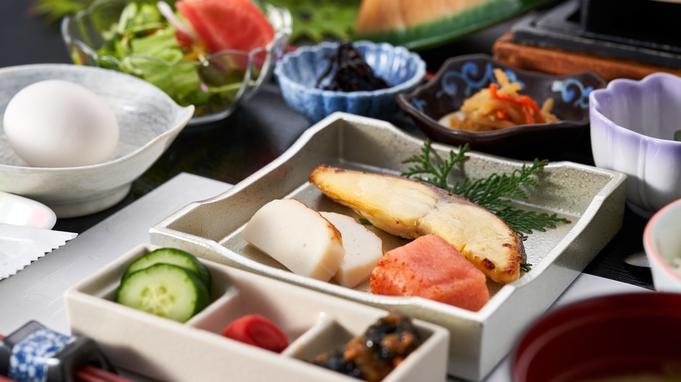 【結婚記念日】ケーキでお祝い&選べる蘇庵からのプレゼント♪<夕朝食付>