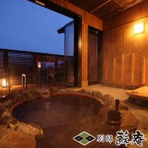 【古民家風】〜和(NAGOMI)〜客室露天風呂