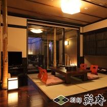 【古民家風】〜和(NAGOMI)〜客室