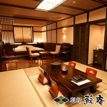 【古民家風】〜わらび野(WARABINO)〜客室