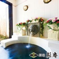 【メゾネット洋館風】〜五稜館(GORYOUKAN)〜客室半露天風呂