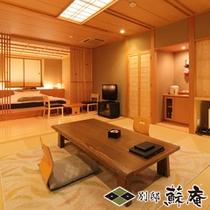 【数寄屋風】〜安曇野(AZUMINO)〜客室