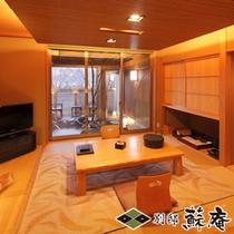 【数寄屋風】〜嵯峨野(SOGANO)〜客室