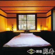 【古民家風】〜和 (NAGOMI)〜寝室(ダブル)