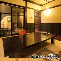 【メゾネット古民家風】〜烏帽子(EBOSHI)〜客室