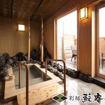 【数寄屋風】〜朝霧(ASAKIRI)〜客室露天風呂