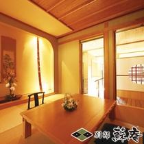 【メゾネット数寄屋風】〜雲水(UNSUI)〜客室