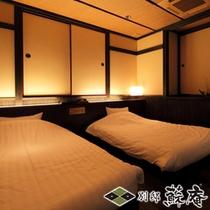 【古民家風】〜雪の下(YUKINOSHITA)〜寝室(ツイン)