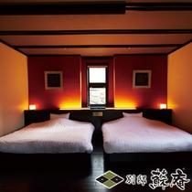 【和モダン風】〜悠凛(YURIN)〜寝室(ツイン)