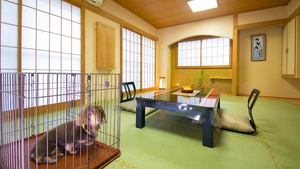 ◆ペット和室◆<10畳>土湯でここだけ!ワンちゃんとお泊り
