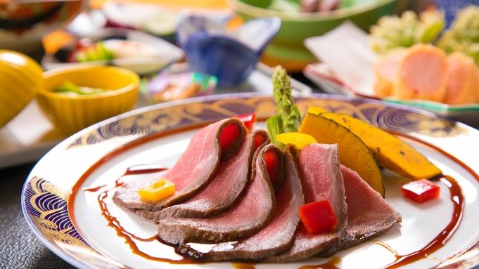 【特撰会席‐極‐】〜極上の料理で味わう『福島の美味食材』〜料理長がふるまう<おもてなしの特別会席>