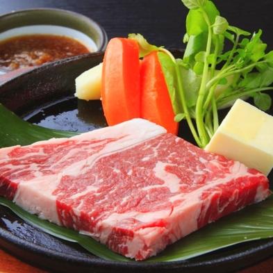 【土佐和牛】ご当地牛を味わいたい方はコチラ!<高級ブランド牛ステーキ>付きの贅沢プラン♪