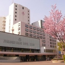 【ホテル外観・春】せせらぎが耳に心地よい。まさに札幌の奥座敷