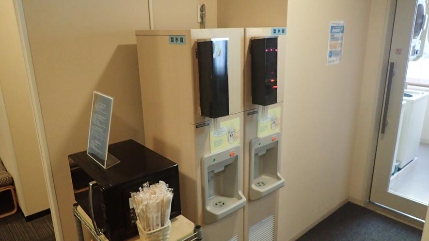 製氷機(2階共用部にて無料提供しております)