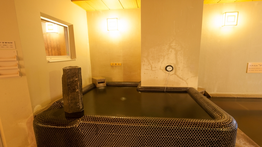 ■男性大浴場水風呂(水温:16~17℃)