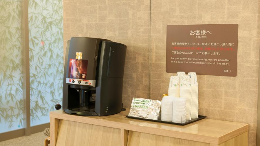 コーヒー無料サービス【営業時間】(15:00~23:00)(6:00~11:00)