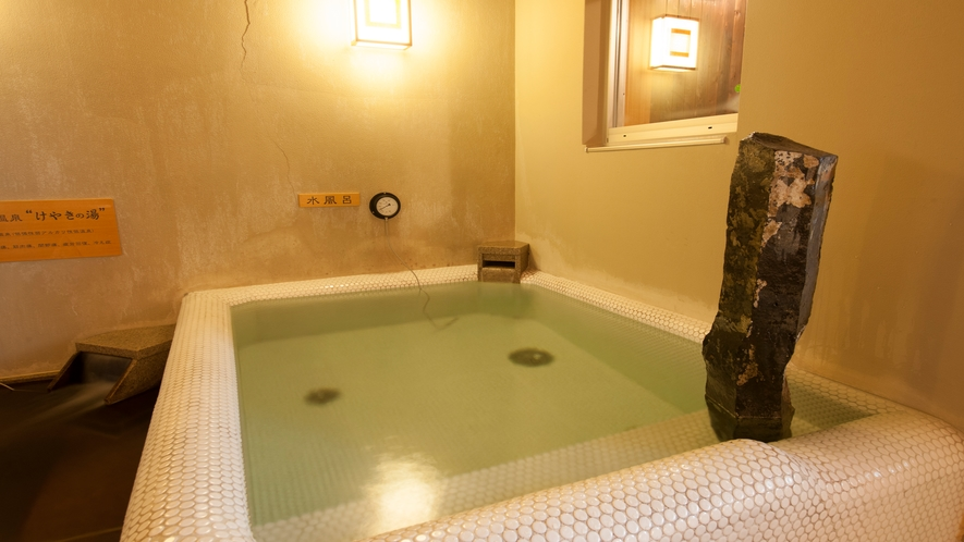 ■女性大浴場水風呂(水温:16~17℃)