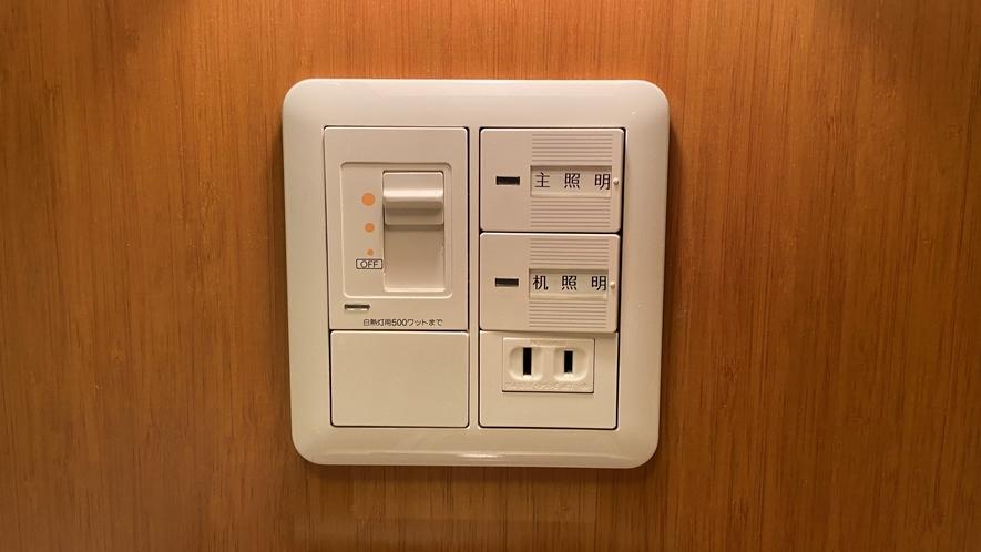 客室照明スイッチ