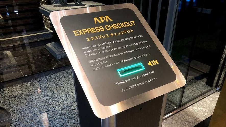 EXPRESS CHECK-OUT POST