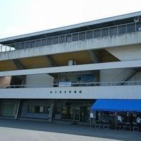 紀三井寺 競技場