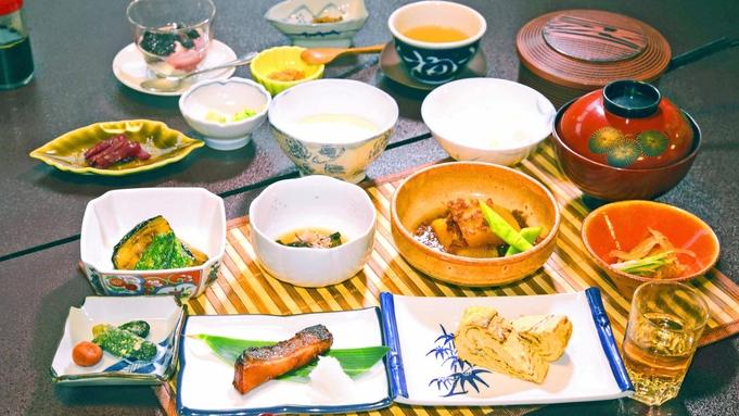 【朝食付】お得に楽しむ秘湯「五色の湯」朝はヘルシー和朝食!