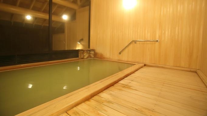 【素泊まり】温泉遺産認定の秘湯「五色の湯」をお得に満喫