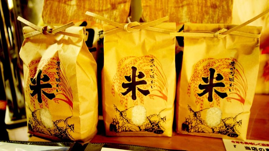 *山田牧場 見晴茶屋(お車で15分)では地元の味覚のお食事・スイーツ・お土産をご購入いただけます