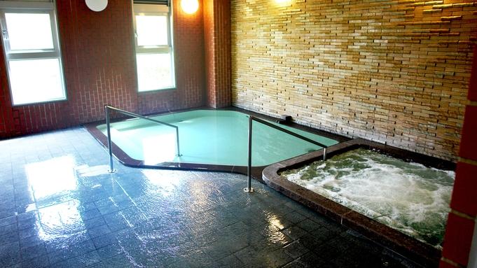 【格安★素泊】天然温泉大浴場サウナあり