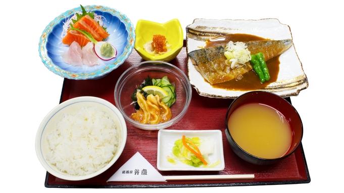 【一泊2食付】旬の八戸前沖産魚を使った夕・朝食(お刺身・フルーツ付)天然温泉サウナあり