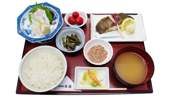 【一泊1食付】旬の八戸前沖産魚を使った朝食(お刺身・フルーツ付)天然温泉サウナあり