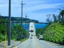 【周辺】古宇利島へ。。。真っ青な海の上をまっすぐに架かる『古宇利大橋』は、絶景です!