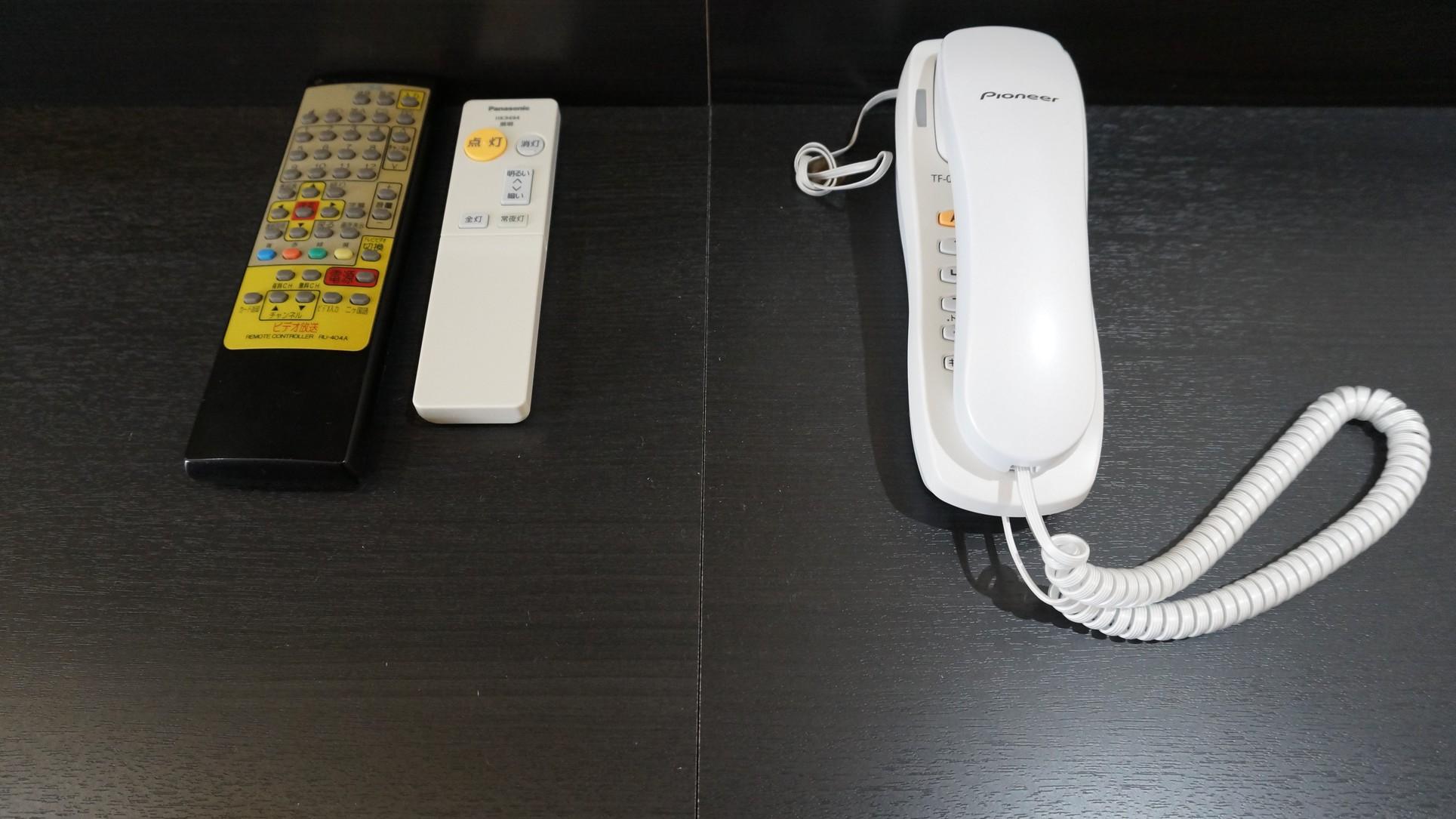 【テレビ・照明リモコン、客室電話】