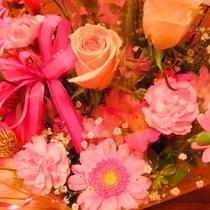 【記念日】お好みのフラワーアレンジもご用意いたします♪(有料)