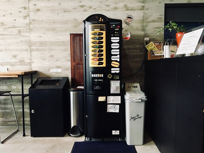 ロビーにはドトールコーヒーの自動販売機を設置しております。