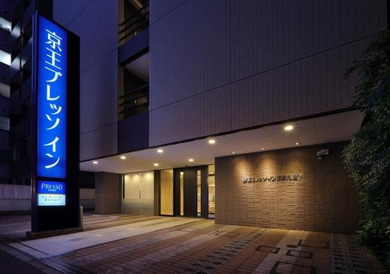 【楽天トラベルセール】ビジネス・レジャーに!カップルや女子旅・東京観光にオススメ♪軽朝食付