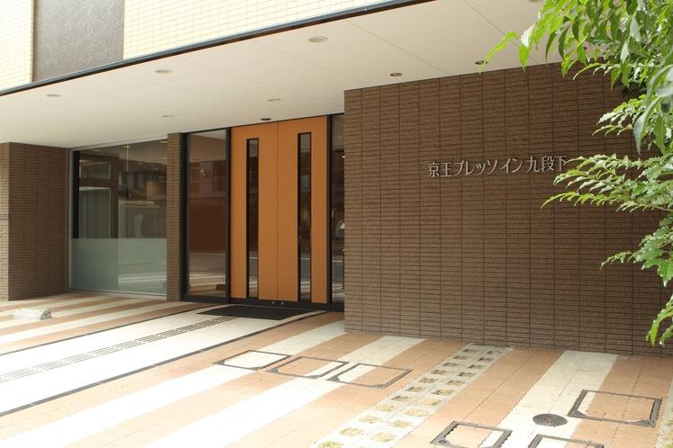 東京九段下 外観